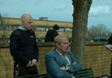 Кадр с фильма Вторая общежитие Уве торрент 021980 мужчина 0