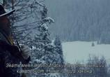 Кадр с фильма Омерзительная восьмерка торрент 015965 сцена 0