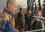 Кадр с фильма Врата дракона торрент 017064 люди 0