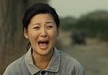 Сцена изо фильма Землетрясение / Tangshan dadizhen (2010) Пережившие страсть случай 0