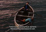 Кадр изо фильма Приключения Тинтина: Тайна Единорога торрент 08784 ухажер 0