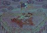 Сцена из фильма Mister Пронька (Мистер Пронька) (1991) Мистер Пронька сцена 3