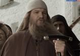 Сцена из фильма Раскол (2011) Раскол сцена 2