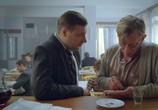 Кадр с фильма Оттепель торрент 053218 мужчина 0