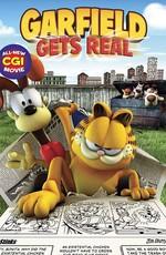 Настоящий Гарфилд / Garfield Gets Real (2007)
