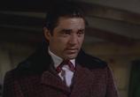 Сцена из фильма Возвращение в страну Бога / Back to God's Country (1953)