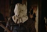 Сцена из фильма Пятница, 13 - Часть 2  / Friday the 13th Part 2 (1981) Пятница, 13. Часть 2