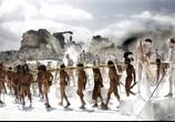 Сцена с фильма Апокалипсис / Apocalypto (2006) Апокалипсис
