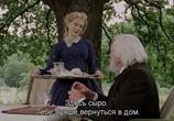 Кадр с фильма Холодная курган торрент 032084 ухажер 0
