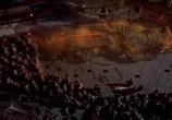 Кадр изо фильма Сердце Дракона торрент 08199 сцена 0