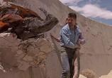 Кадр с фильма Дрожь земли торрент 026219 сцена 0