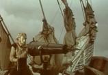 Кадр с фильма Капитан Немо торрент 001707 ухажер 0