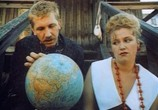 Сцена из фильма Облако-рай (1990) Облако-рай