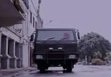 Кадр изо фильма Рейд торрент 03249 любовник 0