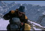 Кадр изо фильма Вертикальный пик