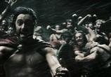 Кадр изо фильма 000 спартанцев торрент 038860 ухажер 0