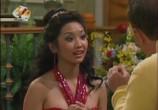 Сцена из фильма Все тип-топ, или Жизнь Зака и Коди / The Suite Life of Zack and Cody (2005) Все тип-топ, или Жизнь Зака и Коди сцена 4