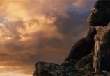 Кадр изо фильма Кинг Конг торрент 0290 сцена 0