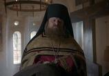 Кадр изо фильма Монах равным образом искуситель торрент 027312 любовник 0