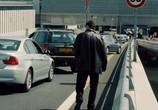 Кадр с фильма Заложница торрент 09933 сцена 0