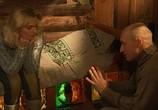 Сцена из фильма Четвертое желание (2003) Четвертое желание сцена 4