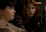 Сцена из фильма Мурашки / Goosebumps (1995)