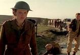 Сцена с фильма Английский жертва / The English Patient (1996) Английский пациент