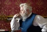 Сцена с фильма Статский генерал-атторней (2005) Статский советник