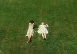 Кадр с фильма Искупление торрент 090387 любовник 0