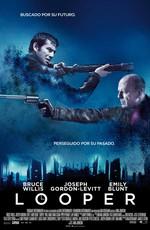 Постер к фильму Петля времени
