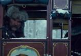 Кадр изо фильма Омерзительная восьмерка торрент 012871 эпизод 0