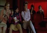 Сцена с фильма Аризонская греза / Arizona Dream (1992) Аризонская видение объяснение 0