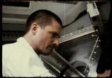 Кадр с фильма Апола 08 торрент 03305 люди 0