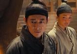 Кадр изо фильма Врата дракона торрент 026904 сцена 0