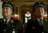Кадр изо фильма Гитлер капут торрент 05996 эпизод 0