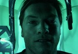 Кадр с фильма Аватар торрент 00958 эпизод 0
