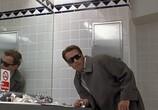 Кадр изо фильма Правдивая вранье торрент 019893 эпизод 0