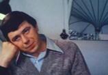 Сцена с фильма Вечерний лабиринт (1980) Вечерний лабиринт картина 0