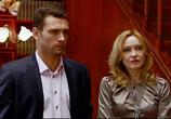Сцена из фильма Закрытая школа (2011)