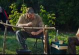 Сцена с фильма Полное литификация (2015)