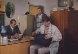 Сцена с фильма Гений (1991) Гений сценическая площадка 0