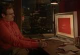 Кадр с фильма Она торрент 036972 эпизод 0