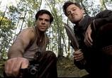 Сцена из фильма Бесславные ублюдки / Inglourious Basterds (2009) Бесславные ублюдки сцена 4