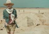 Кадр с фильма Пирамида торрент 082670 работник 0