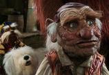 Кадр с фильма Лабиринт