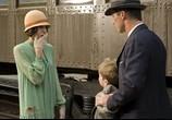 Скриншот фильма Подмена / The Changeling (2009) Подмена