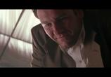 Кадр с фильма Настоящая привязанность
