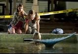Сцена из фильма Аквамарин / Aquamarine (2006) Аквамарин