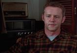Сцена с фильма Контакт / The Contact (1997) Контакт подмостки 0