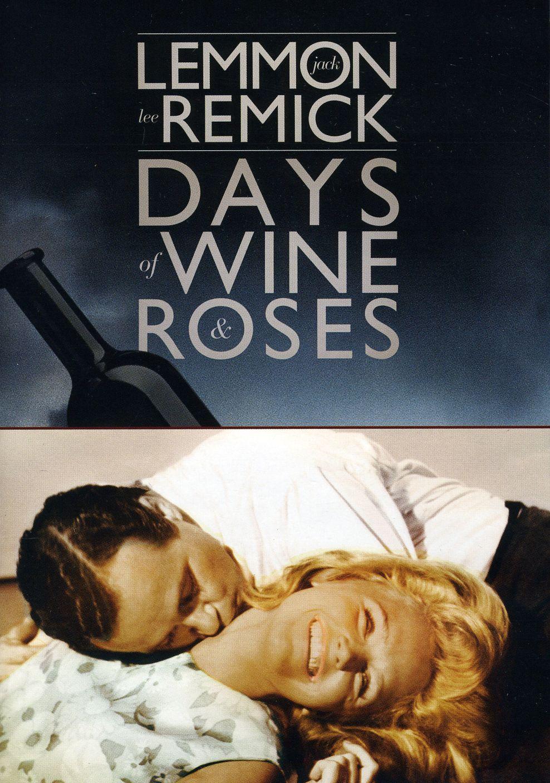 Дни вина и роз торрент скачать